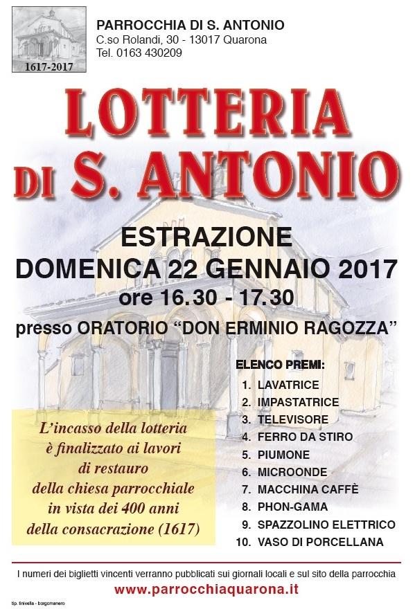 2016-lotteria-loc